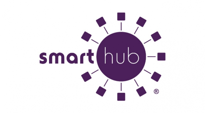 News article SmartHub Bill Payment and Usage Tools
